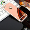 cell phone accessories electroplating mirror shell cover for iPhone 7 shockproof plastic mirror tpu cases