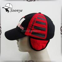 Custom baseball cap with ear flaps/wholesale baseball cap hats