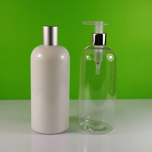 16 oz opaque white plastic PET bottle