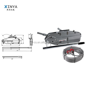 Wire Rope Pulling Hoist/wire Rope Winch/cable Pulling Equipment ...