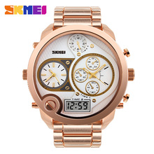 SKMEI 1170 2017 New popular Brand Men luxury Watches Analog-Digital Quartz 30m Waterproof Multiple Time Zone Gold Black Alloy Ba