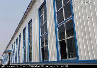 low cost prefabericated warehouse construction warehouse builder warehouse construct companies in china