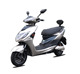 China Top Fastest Selling Electric/Elictric Products New Euro 3 Motor Electric Scooter