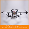 Crop Sprayer UAV, Drone Sprayer For Agriculture With GPS Crop Duster