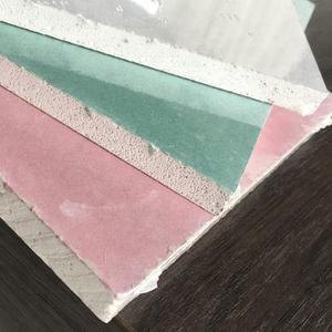 False Ceiling Suppliers In Uae   Taraba Home Review