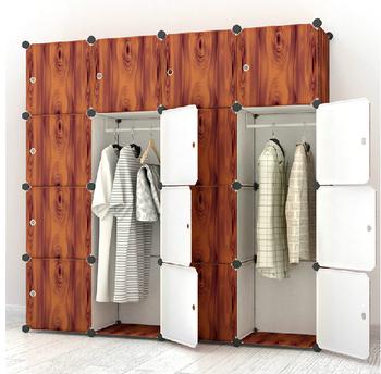 PP Plastic Wardrobes Storage 16 Cubes Wooden Color Wardrobe For Sale  (FH AL0052