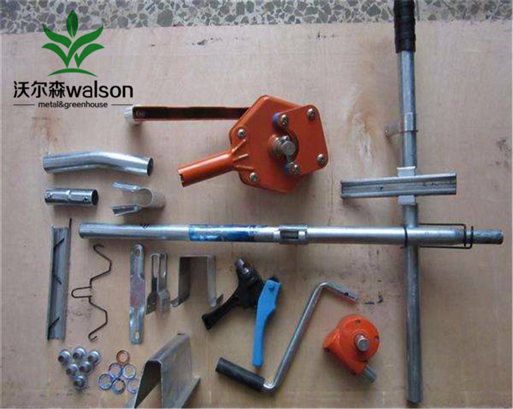 agricultural equipment/greenhouse parts/greenhouse accessories