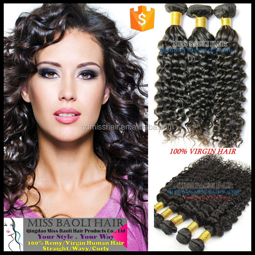 Wholesale Factory Price Tangle Free No Shedding No Dye Double Weft Virgin Brazilian Jerry Curl Hair Weave