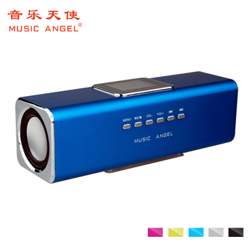 Music angel jh-mauk5b home theater child speaker download mp3.