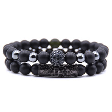 <span class=keywords><strong>Bracelet</strong></span> <span class=keywords><strong>en</strong></span> <span class=keywords><strong>pierre</strong></span> naturelle pour hommes pour la vente <span class=keywords><strong>en</strong></span> gros N81223
