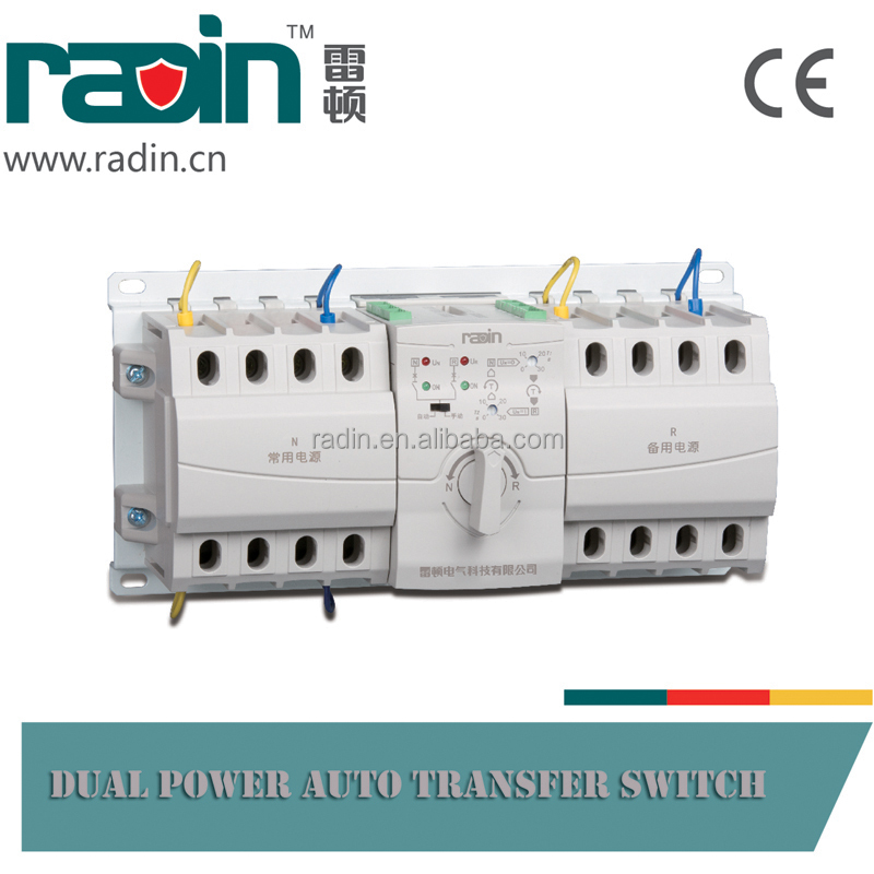 RDQ3NX-B 63A Dual Power Automatic Changover Switch,Ats controller automatic transfer switch