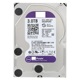 sata HDD hard drive purple hard disk for security DVR NVR special use purpose