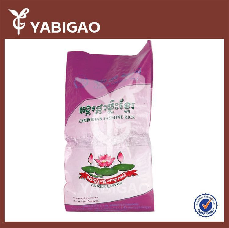 Customized China <strong>plastic</strong> pp woven bag raw <strong>material</strong>, bag for rice/seed/feed