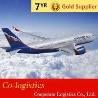 Cheap Air Cargo Shipping cost from Beijing PEK China to New york USA-Skype: colsales03