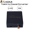 Digital Optical Coaxial To Analog Rca R/l Audio Converter With 3.5 Mm Jack,24-bit Dac With Dc 5v Power Supply Adapter
