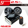 Manual Motorcycle MP3 Audio With Alarm System 908C
