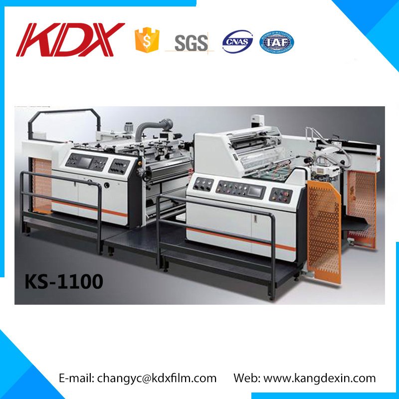 PVC sheet lamination machine