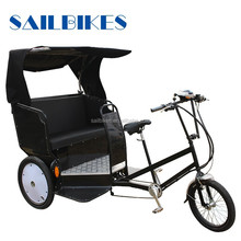 hot sale tricycle pedicab rickshaw with acid lead battery