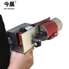 2018 Industrial Handheld Inkjet Marking Systems Portable Barcode Printer