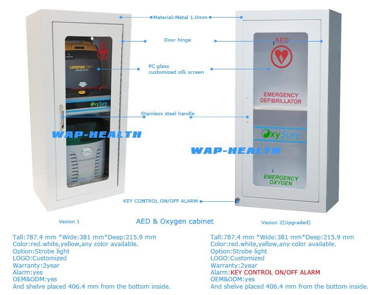 WAP Health Taller Water Proof Defibrillator AED Cabinet M6