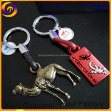 Zinc alloy metal Lanzarote camel custom key ring keychain