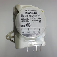Factory TMDJ defrost timer for refrigerator / Refrigeration parts