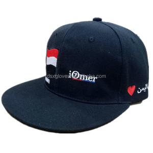 7655fd7672bcf China custom snapback hats wholesale 🇨🇳 - Alibaba