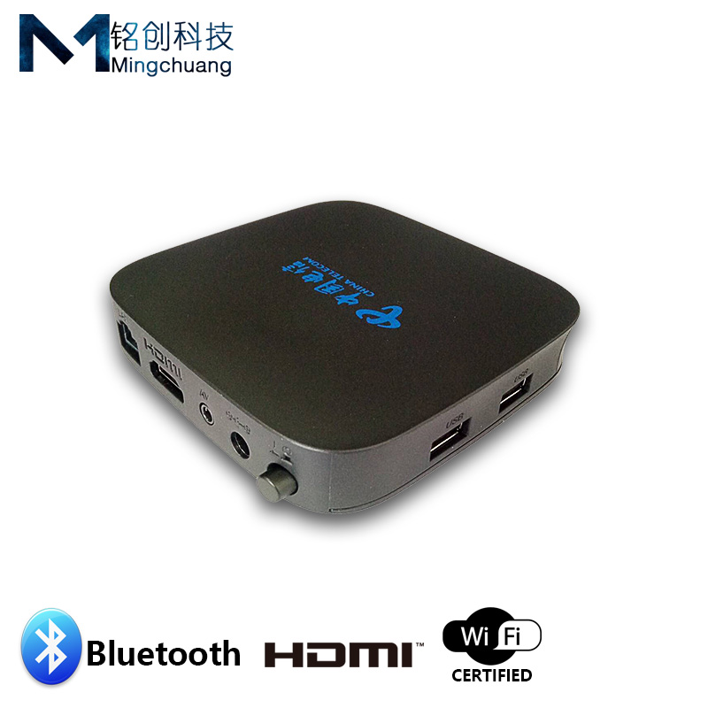 Cheap Best Wifi Android Iptv Set Top Box Ec6108v9 - Buy Thailand Iptv Set  Top Box,Custom Firmware Iptv Set Top Box,Iptv Set Top Box Mag 245 Micro Mag