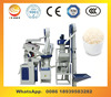 Full set mini small rice milling machine with high quality