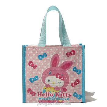 Bulk Kids Laminated Shopping Bag - Buy Laminated Shopping Bags ...