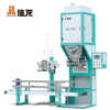20-50KG Poultry Feed packing machine with conveyor and sewing machine