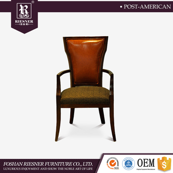 MC05-049 Customize Modern Wooden high back wooden leather dining armchair
