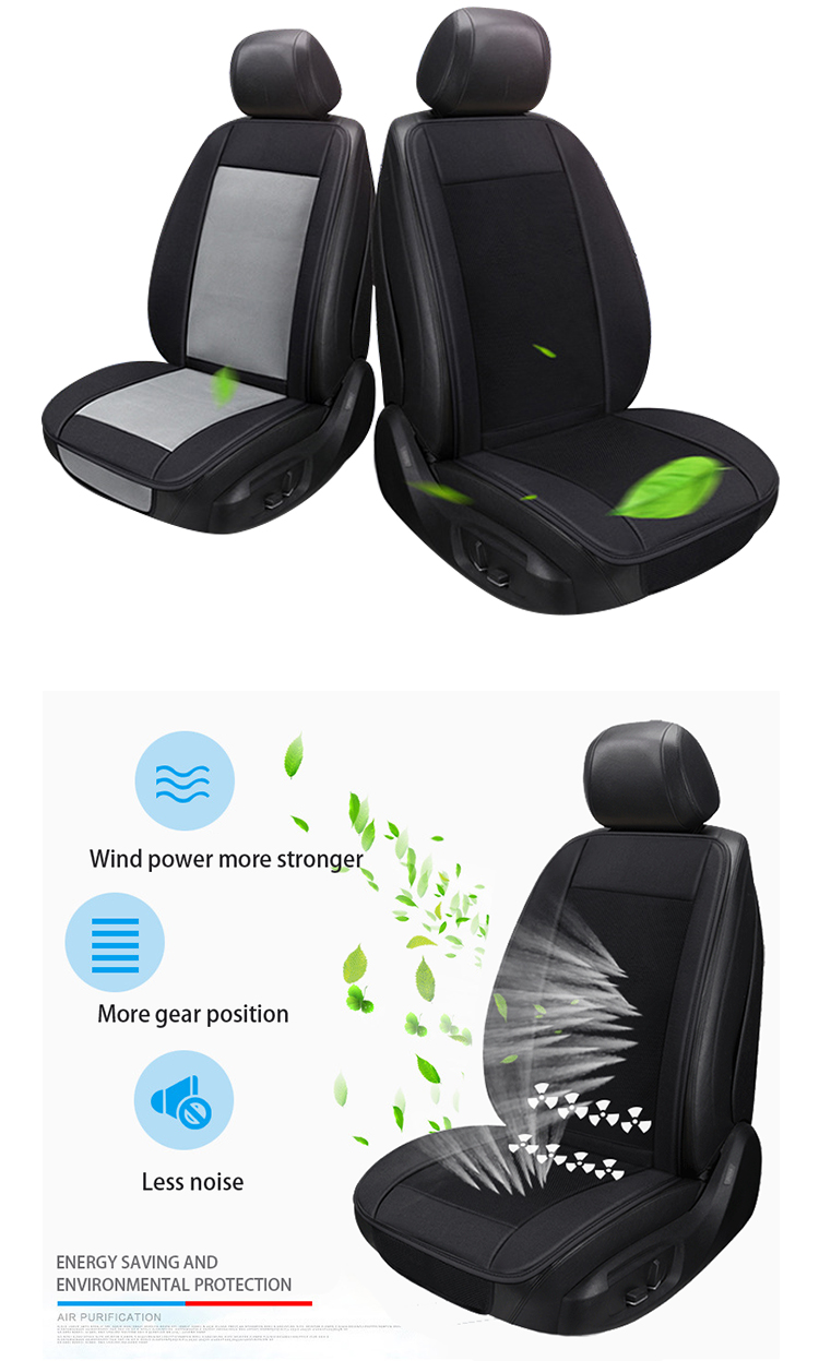 ZD-B-127 Ventilation massage two function car seat cushion