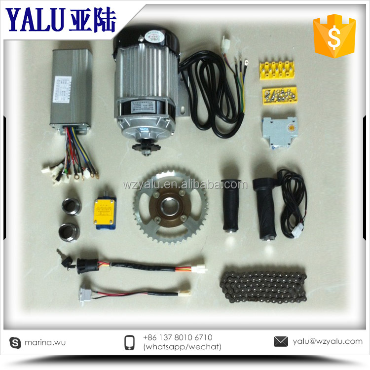 BM1418ZXF 48V 350W India Popular Tricycle Rickshaw Brushless Dc Motor Kit