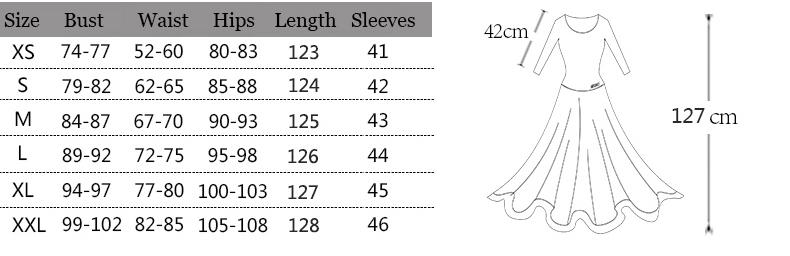 2019 大人の女性現代のボールルームのドレス標準ダンスふわふわスカート