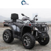 Chinese Credible Supplier Quad Solid Tire ATV Tyres