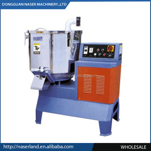 high speed industrial dry powder mixer