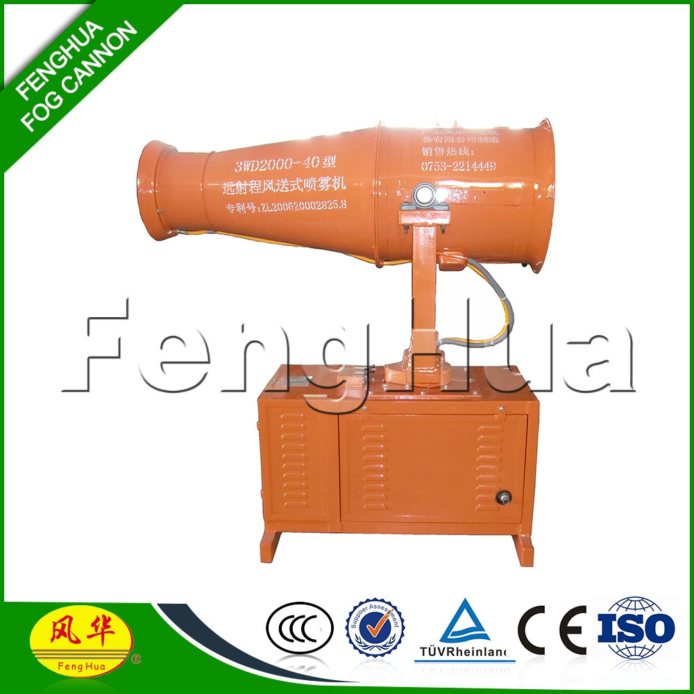 fenghua fog cannon pest control product for pest control