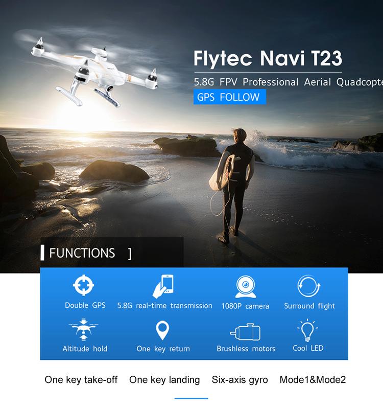1. T23_Navi_RC _Drone_GPS_1080P_5.8G_FPV_Aerial_RC_Quadcopter