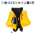 Neoprene Waterproof Men&Women Life Jacket