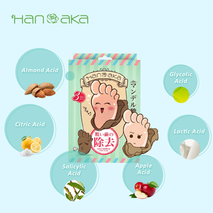 HANAKA exfoliating milky spa magic baby foot mask