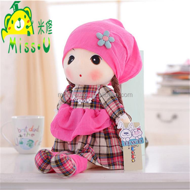 High Quality Lovely Pink Princess Phil Plush Doll