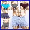 OEM Service Supply Full Cotton Men Underwear Men's Boxer Stock