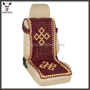 Indian Wooden Bead Car Seat Cushion Cover Covers