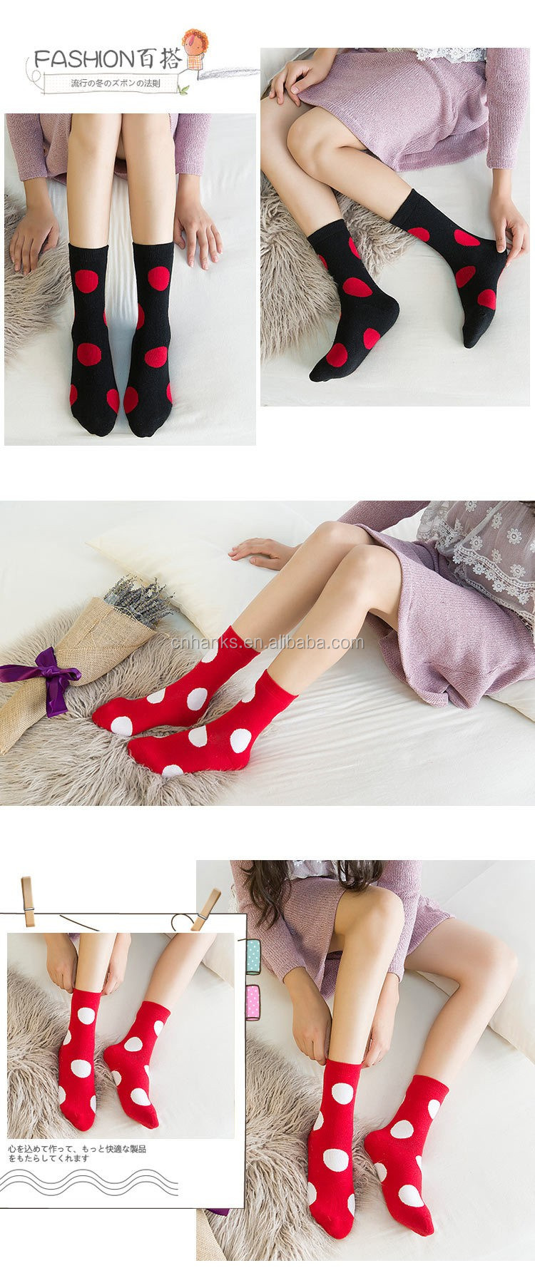 ladies winter socks good quality terry socks