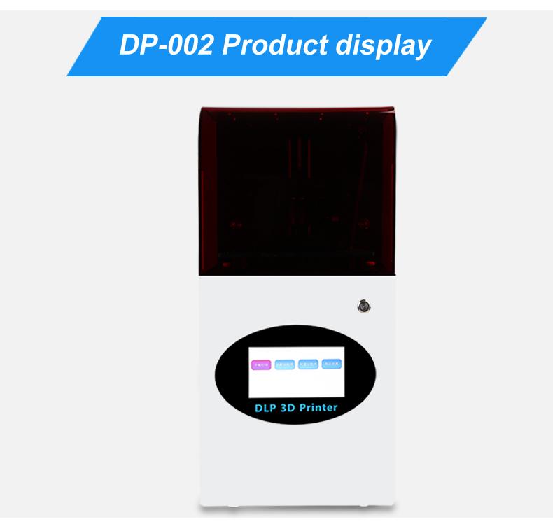 DP-002_11.jpg