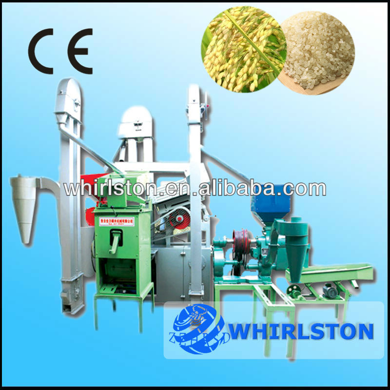 Grain processing of rice mill machine