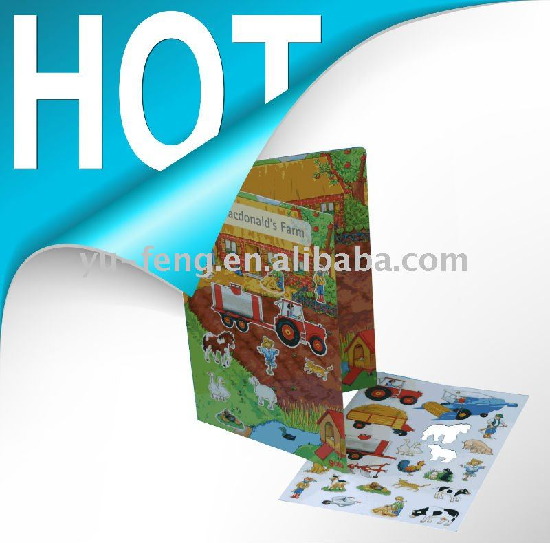 2012 Design Magnetic Educational Game