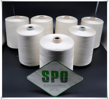 Factory Price 140Nm/2 Fancy Silk Yarns Stock Wholesale For Weaving,100% Silk,Ring Spun,Free Samples,SPO