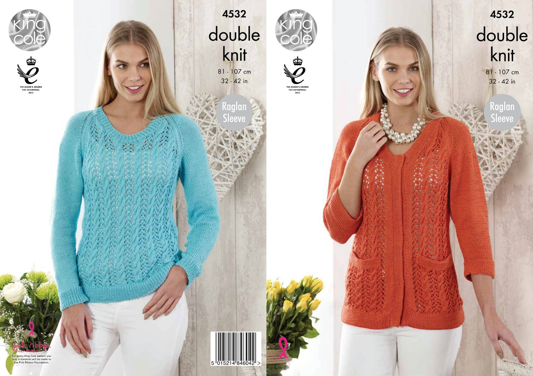 87e27ef5d3e1 Cheap Lace Edging Knitting Pattern